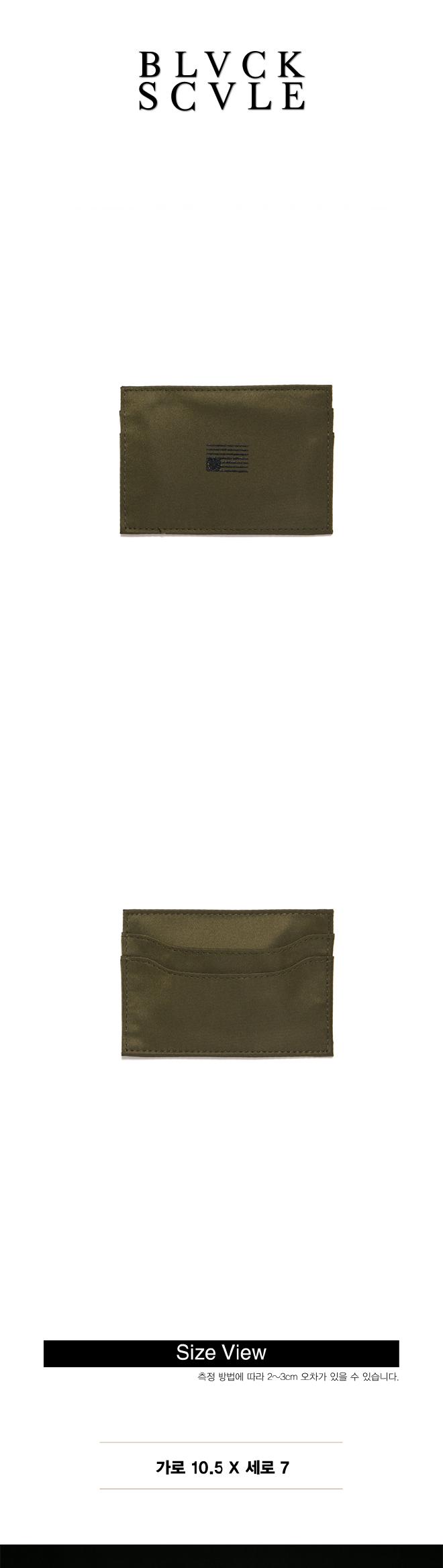 블랙스케일(BLACK SCALE) BLACK SCALE NYLON CARD WALLET (OLIVE)