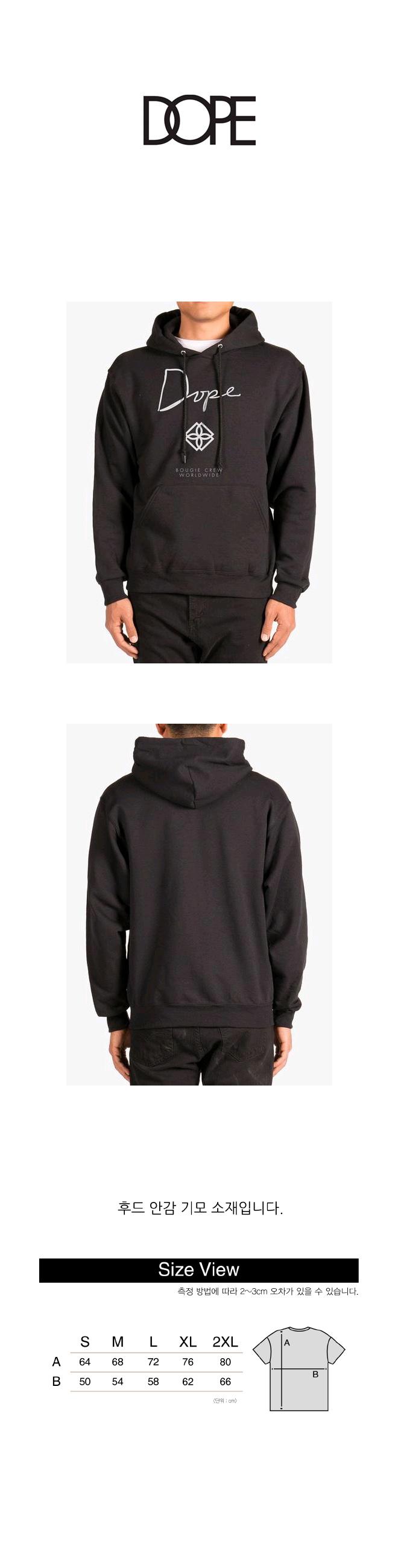 도프 Monogram Hoodie (Black)