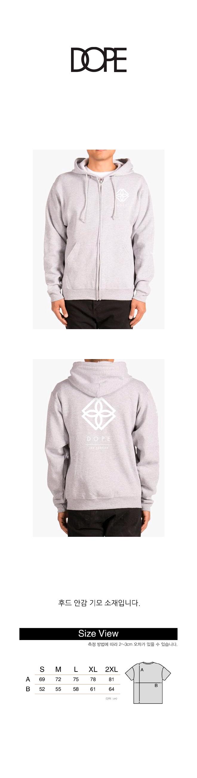 도프 Monogram Zip-Up Hoodie (Grey)