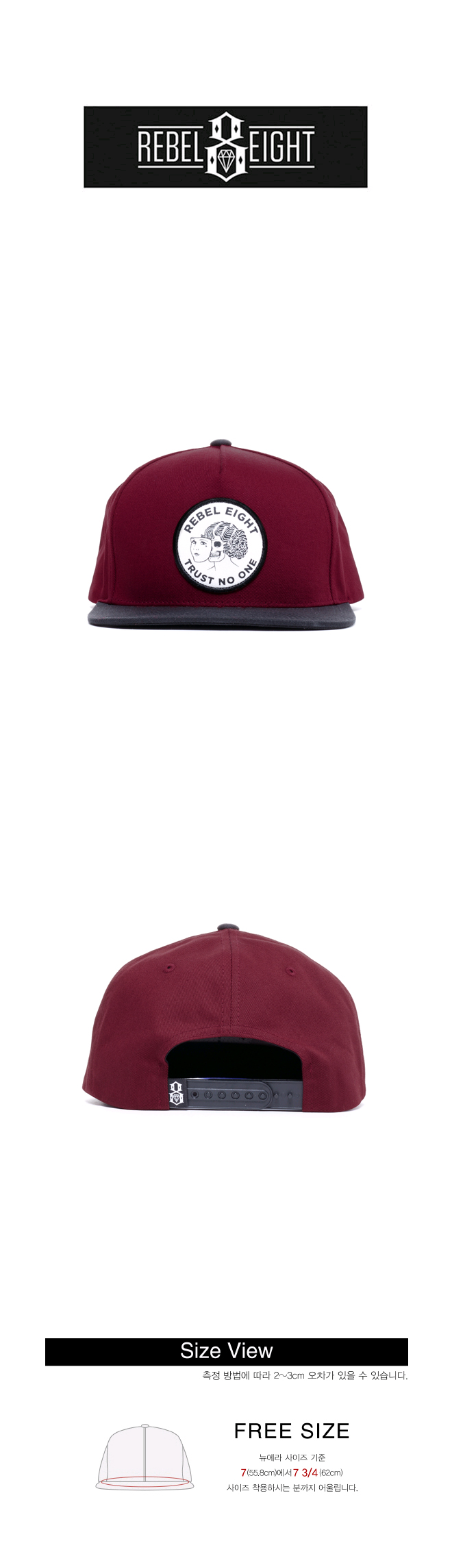 레벨8(REBEL8) REBEL8 TWO FACED SNAPBACK (BURGUNDY)