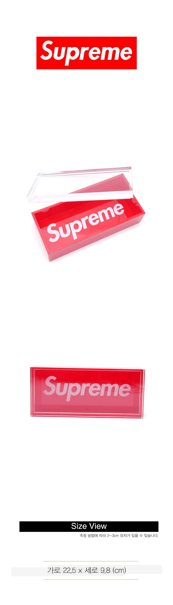 슈프림(SUPREME) SUPREME ACRYLIC LUCITE BOX (RED)