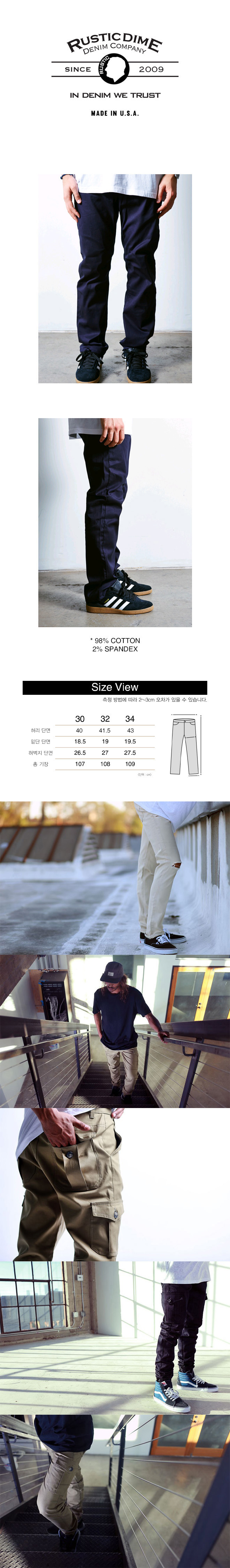 러스틱다임(RUSTIC DIME) SLIM FIT 5-POCKET CHINO (NAVY)