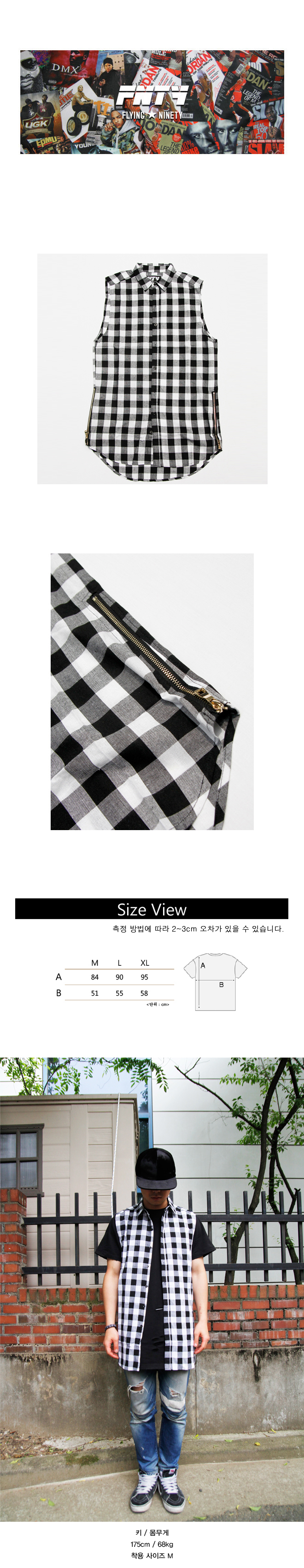 플라잉나인티 FNTY Zipper Buttondown Long Shirt