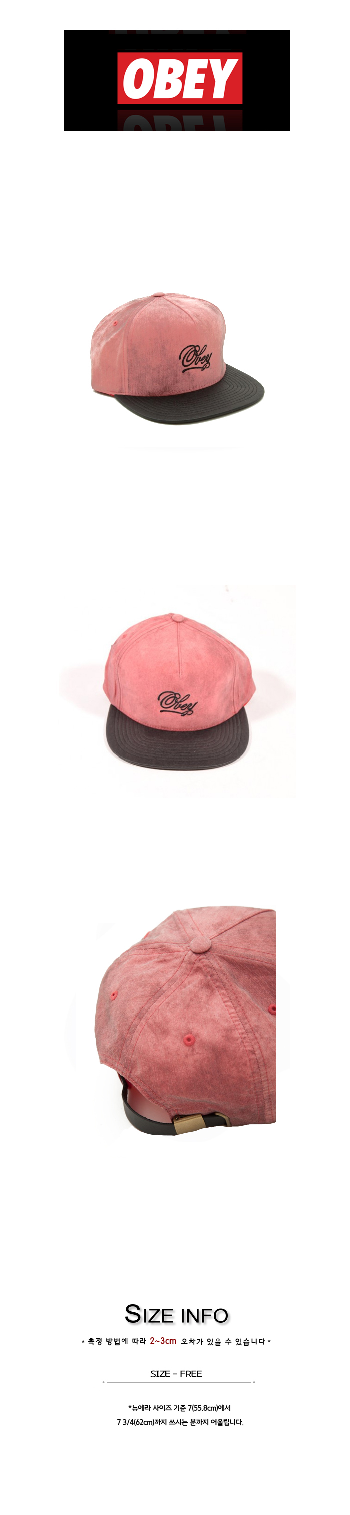 OBEY BLEEKER HAT MINERAL RED