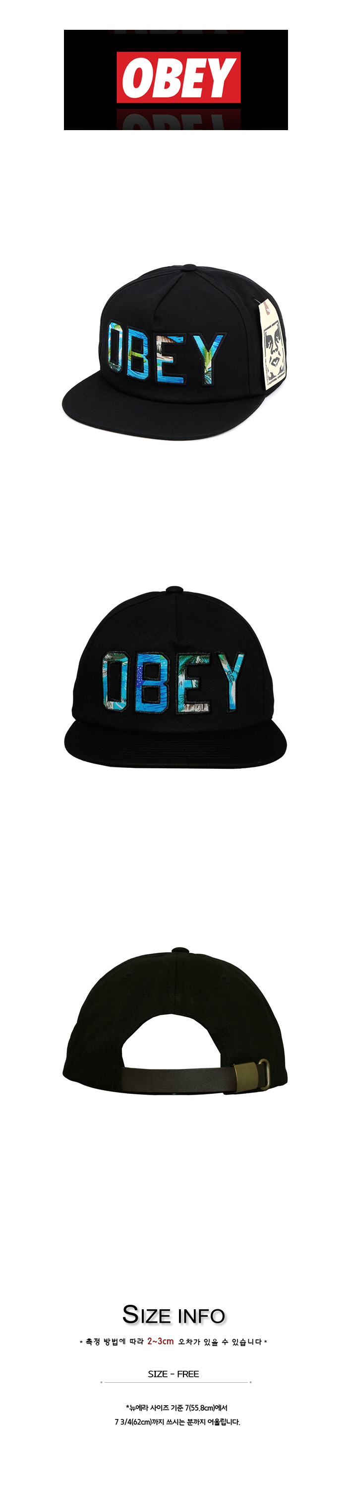 OBEY WHARF HAT BLACK