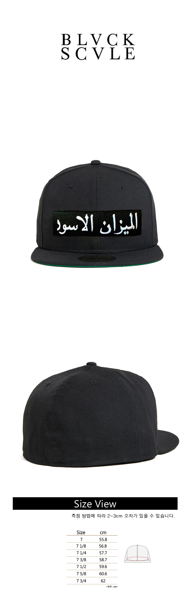 [블랙스케일] BLACK SCALE Arabic Scale New Era Black