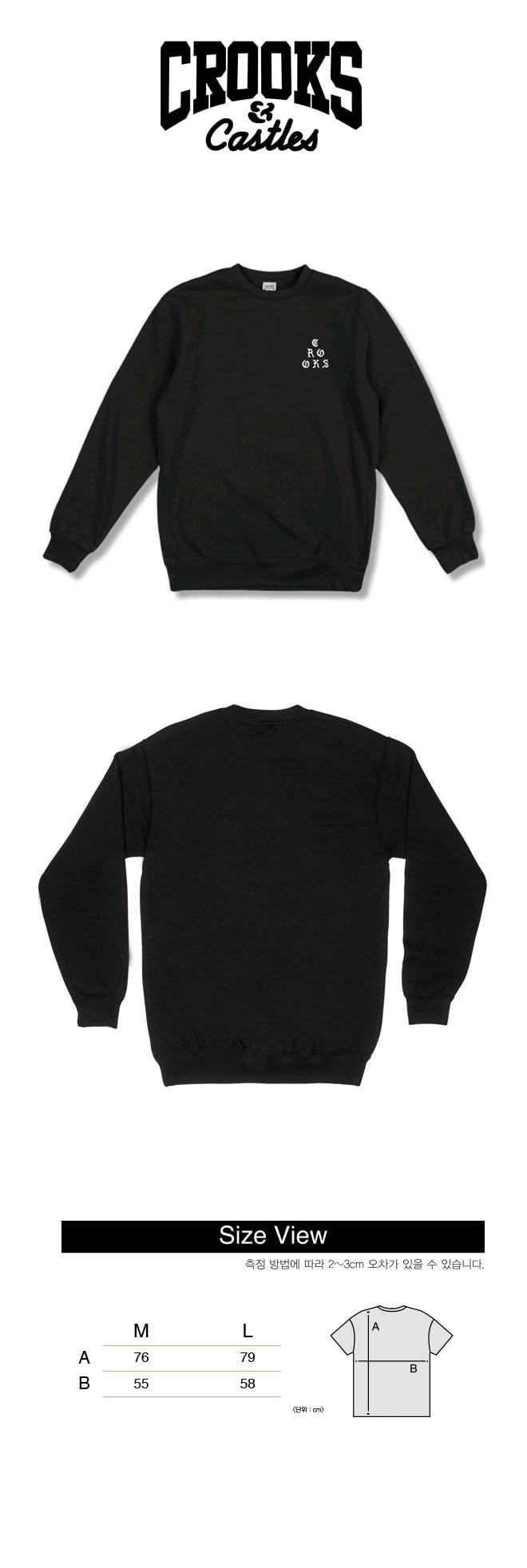 CROOKS & CASTLES Crew Sweatshirt Stacked - Black