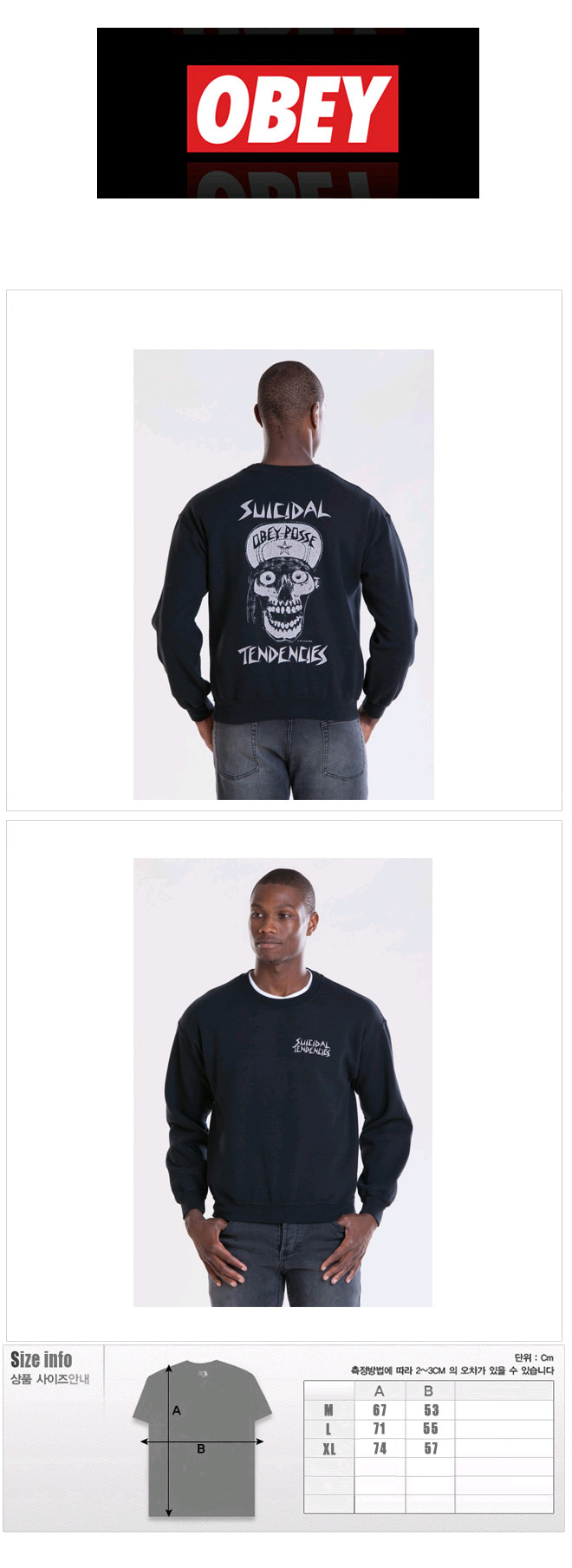 OBEY FLIP CAP SKULL CREW NECK FLEECE