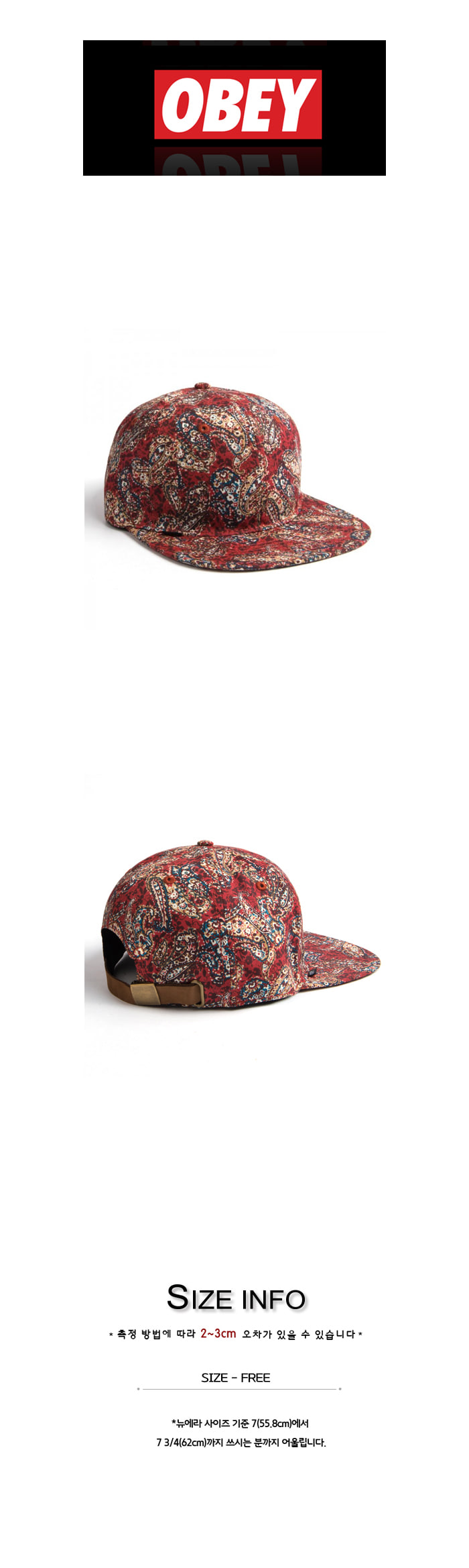 OBEY MARSEILLES HAT LUXE HATS