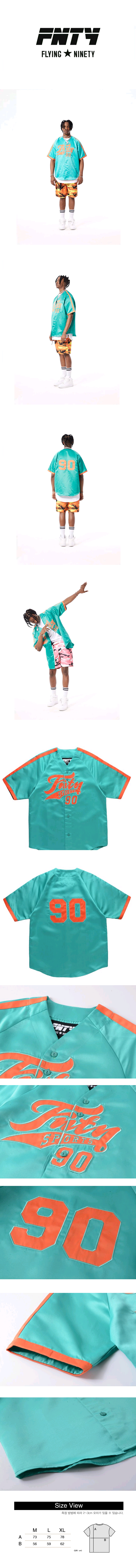 FNTY Satin Baseball Jersey Mint