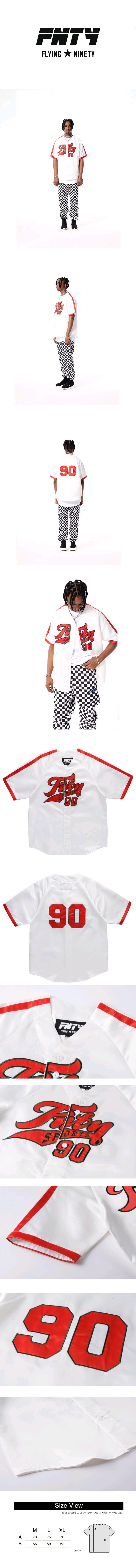 FNTY Satin Baseball Jersey White