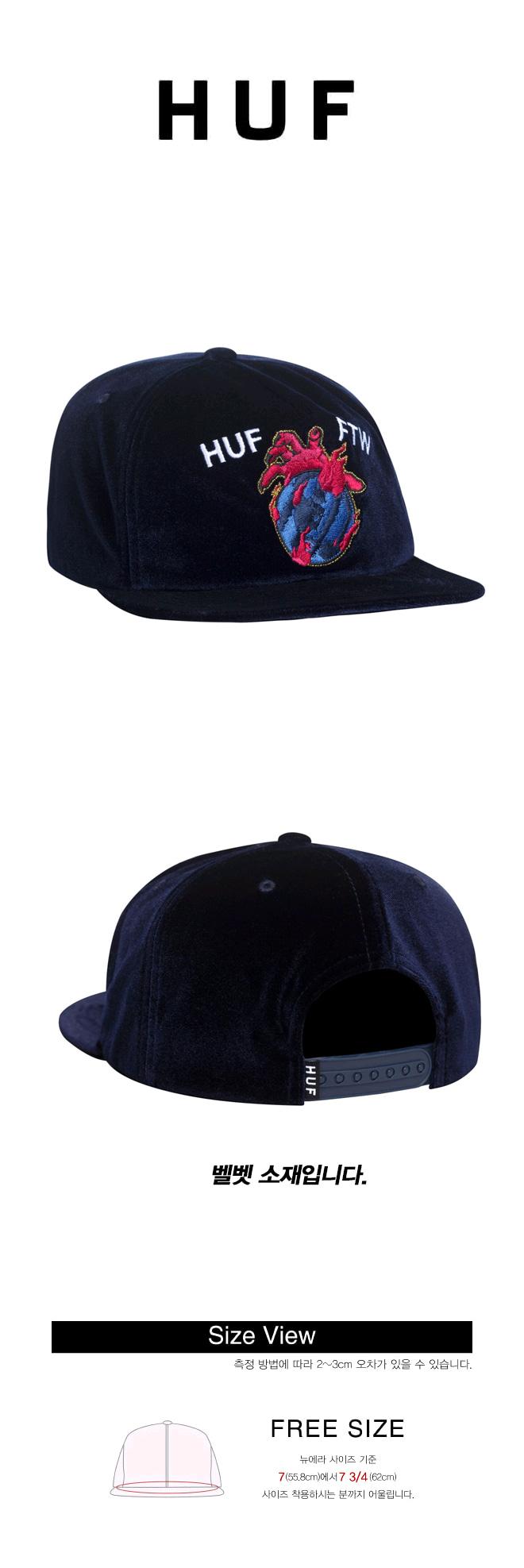 HUF PRESIDENTIAL SNAPBACK HAT