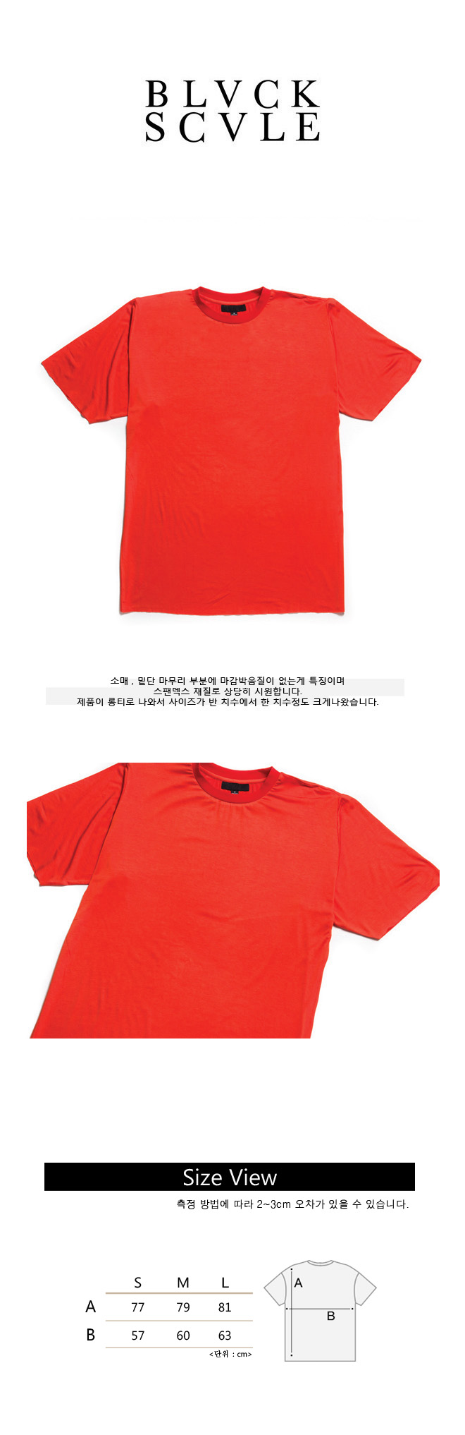 블랙스케일(BLACK SCALE) BLACK SCALE Blvck Essential T-Shirt Orange