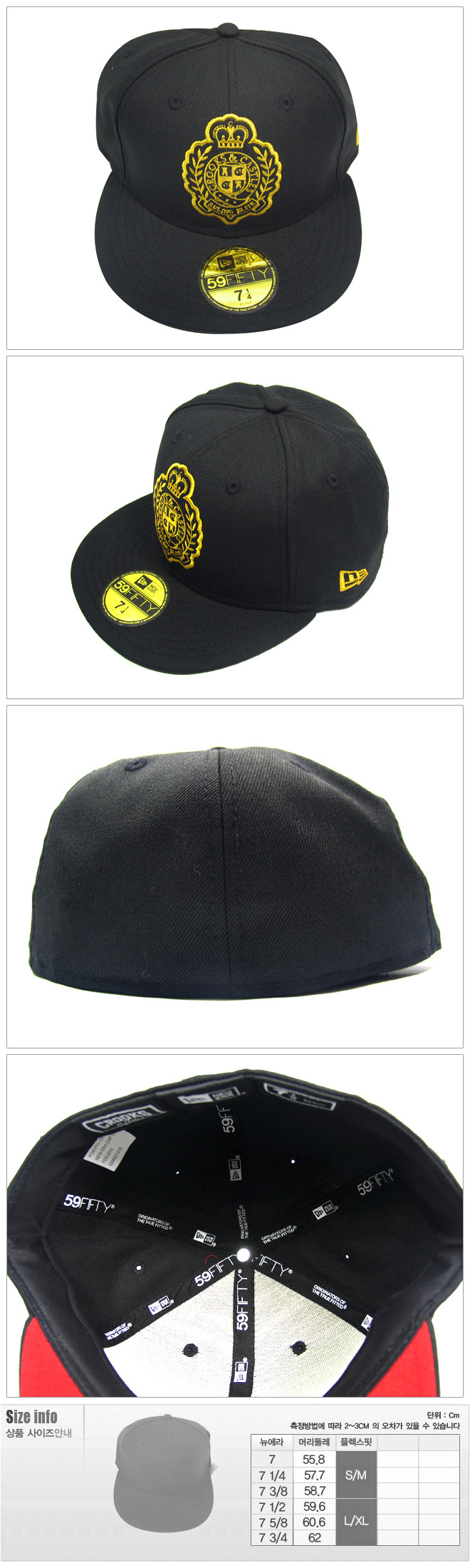 [크룩스앤캐슬] Crooks&Castles CREST NEW ERA