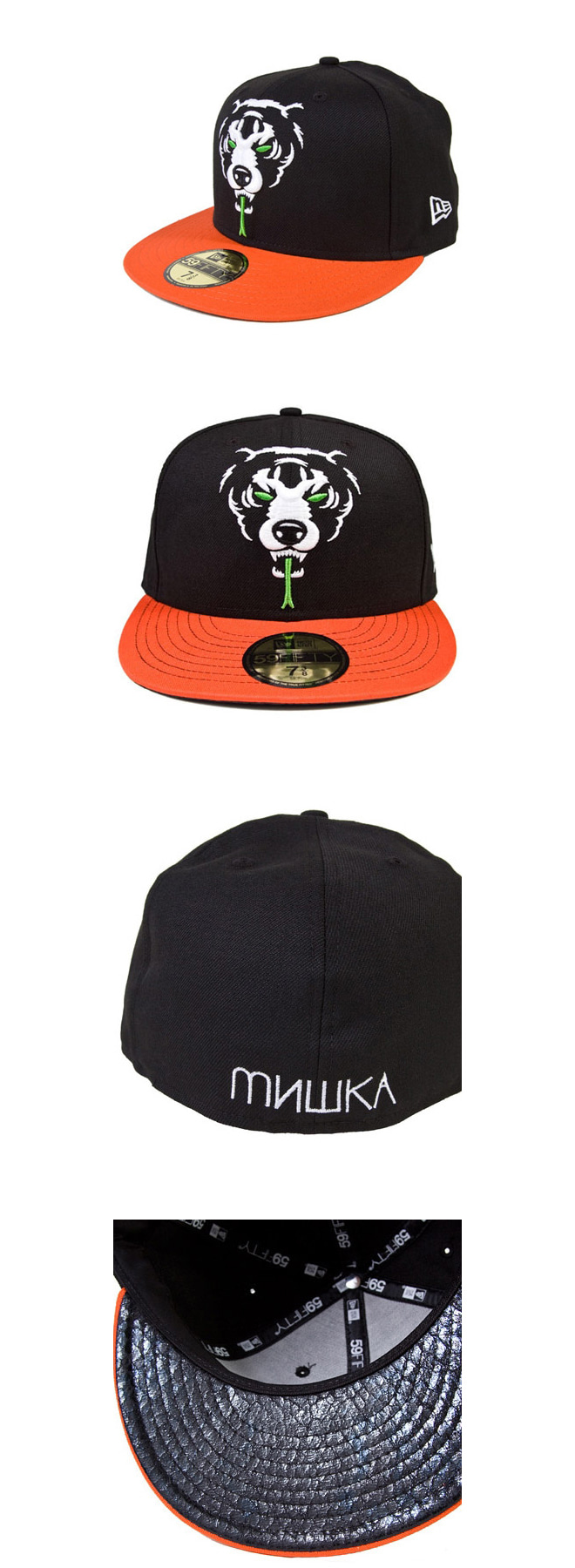 MISHKA Oversized Adder New Era [1]