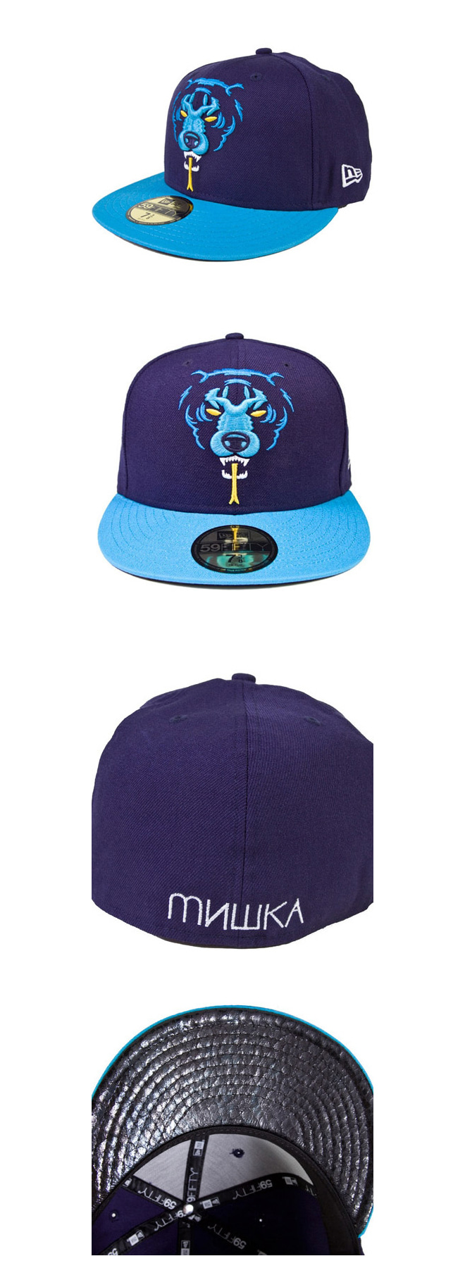MISHKA Oversized Adder New Era [2]